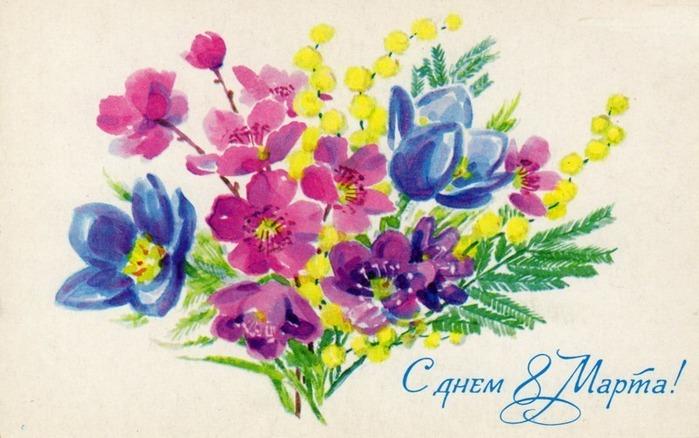 открытки с днем 8 марта 33