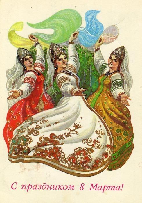 открытки с днем 8 марта 54