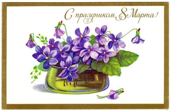 открытки с днем 8 марта 59
