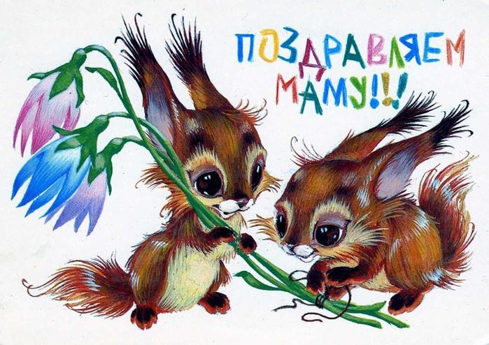 Картинки открытки на 8 марта нарисованные
