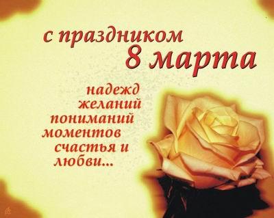 40667004_504343 (400x319, 21 Kb)