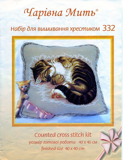 вышивка спящий кот