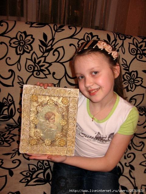Подарки девочкам 12 лет на 8 марта
