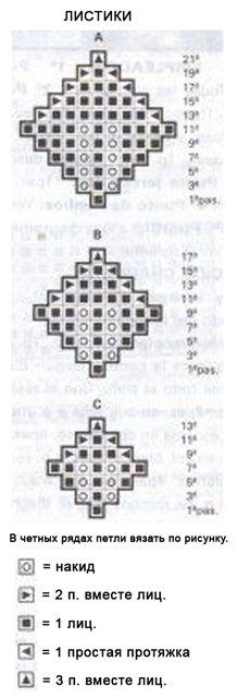 (218x640, 29Kb)