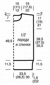 (211x359, 9Kb)