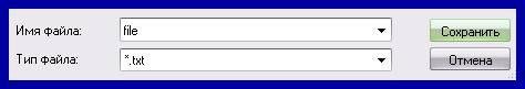 Как сохранить названия файлов в текстовый документ