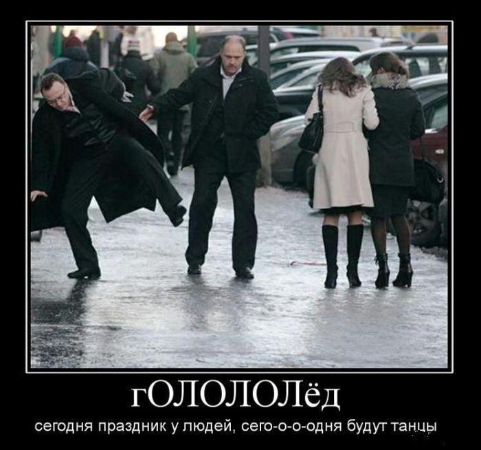Хихоньки-хахоньки :)) - Страница 15 71917601_demotivatory_844116