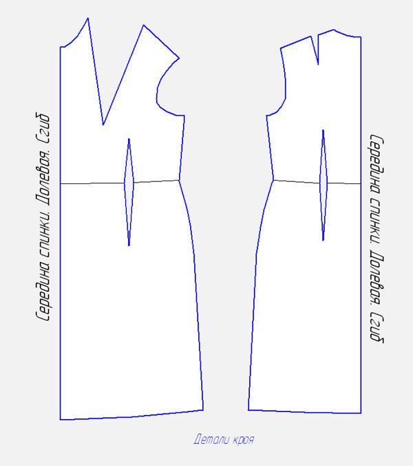 Вязание детских брюк