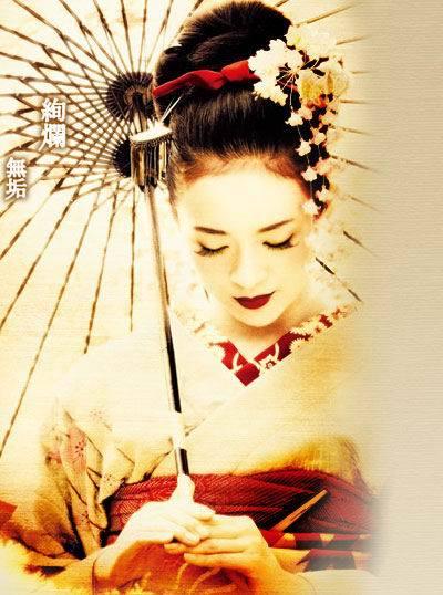 http://img0.liveinternet.ru/images/attach/c/2//72/100/72100453_66575062_geisha.jpg
