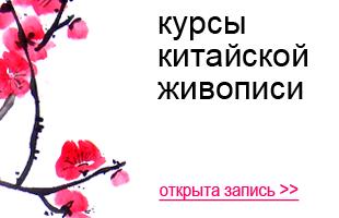 (310x200, 31Kb)