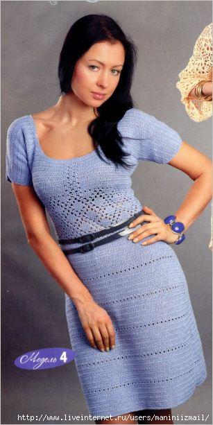 Вязаное платье с коротким