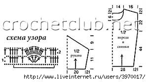(300x167, 10Kb)