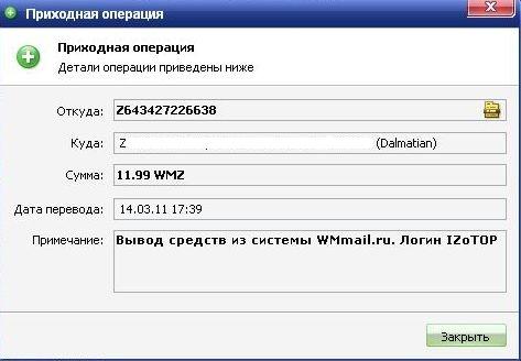 Зп_март (473x328, 43 Kb)