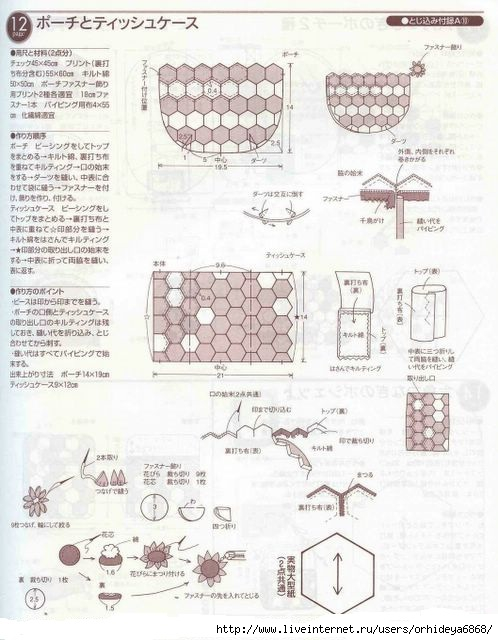 (498x640, 101Kb)