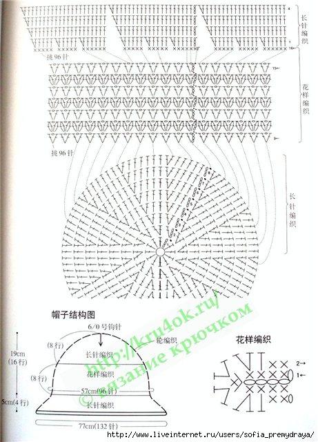 (461x640, 84Kb)