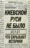 КНИГА - М (102x160, 6 Kb)