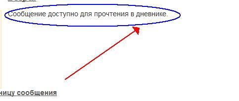 (483x205, 11Kb)