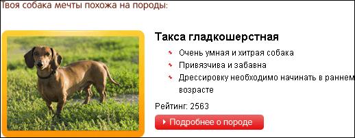 (518x201, 28Kb)