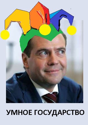 http://img0.liveinternet.ru/images/attach/c/2//72/402/72402980_liberast.jpg