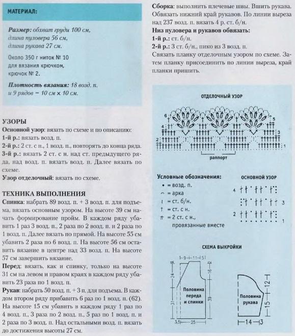 bluzon1 (579x659, 147 Kb)