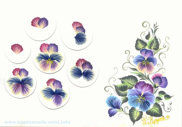 При рисовании этого цветка