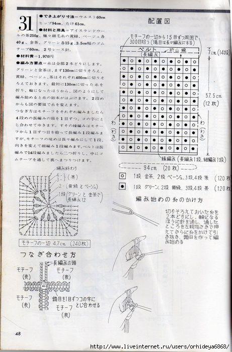 (461x699, 75Kb)