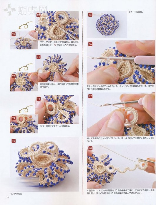 beaded tatting tutorial