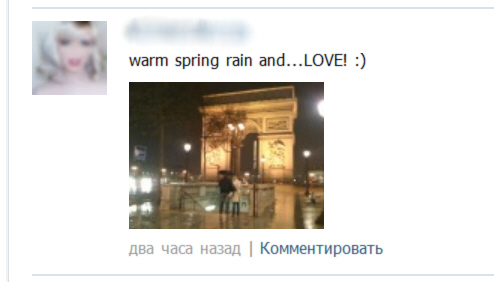 Это жестоко, знаю))
