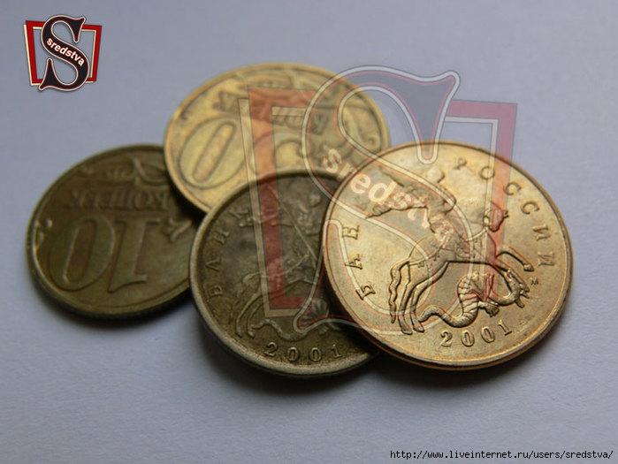 50 копеек 2001 года сп м цена стоимость, sredstva, монеты россии, стоимость монет россии, российские монеты цена, монеты 2003 года цена стоимость, сколько стоит монета, редкие монеты россии, 2 рубля 2003 года, 1 рубль 2003 года, сбербанк, ценные монеты, редкие монеты россии.