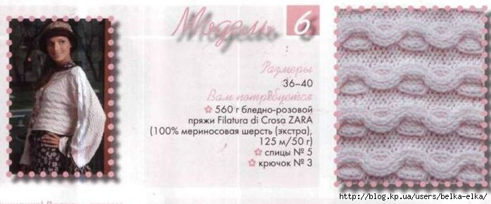 image5623906 - копия (2) (698x290, 35 Kb)