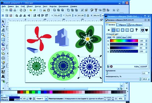 бесплатный редактор векторной графики