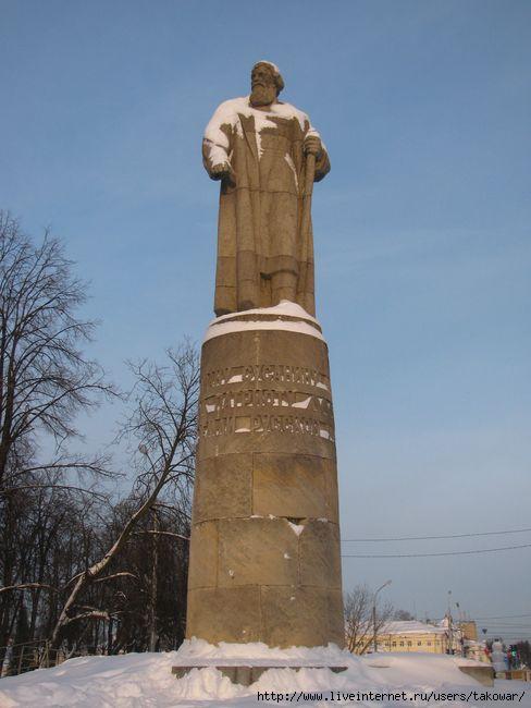 Кострома Сусанин