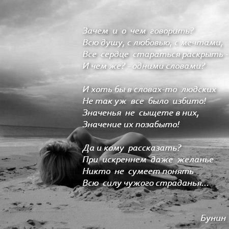 Дневник Мама_Марийки : LiveInternet - Российский Сервис Онлайн ...