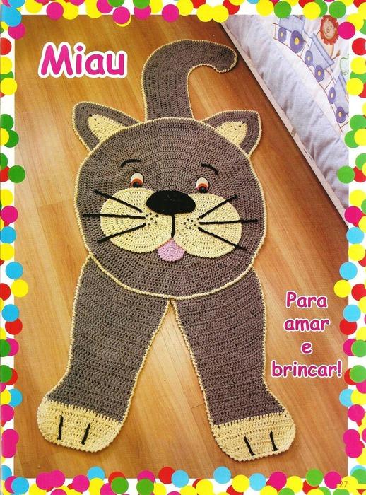 плетено килимче коте