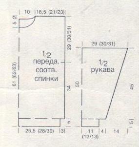 17298567 (285x301, 28 Kb)