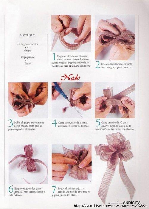 принципы плетения из лент.