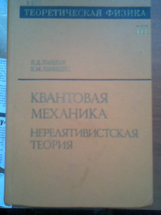 (525x700, 64Kb)
