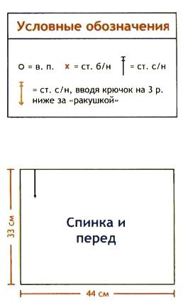 (258x429, 25Kb)
