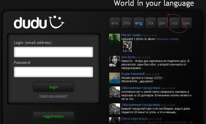 http://img0.liveinternet.ru/images/attach/c/2//72/824/72824057_Bezuymyannuyy_34.JPG