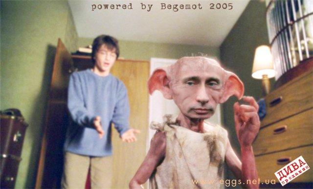 Путин прибыл в Киев. В планах: посещение Лавры и раздача наград - Цензор.НЕТ 855