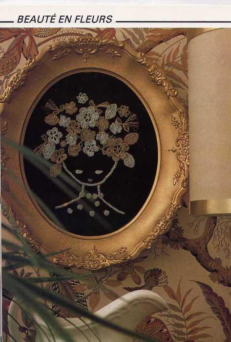爱尔兰花边:家居装饰画 - maomao - 我随心动