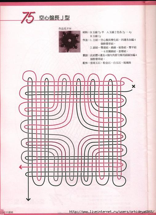 (507x699, 104Kb)