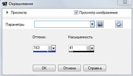 (426x242, 16Kb)
