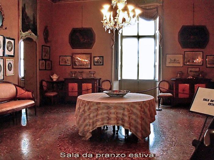 Замок г. Мазино - Castello di Masino, Italia 81870