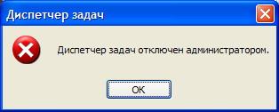 taskmgr (314x126, 12 Kb)