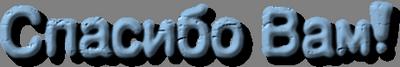 (400x67, 58Kb)