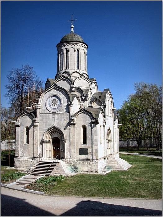 Спасо-Андроникова