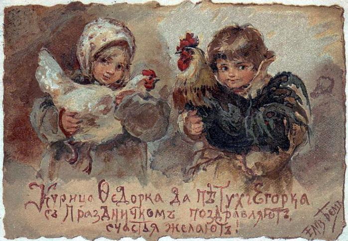 http://img0.liveinternet.ru/images/attach/c/2/64/119/64119768_Kurica_Fedorka.JPG