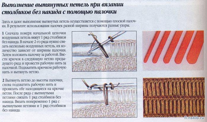 Как вытягивать петли при вязании мочалки