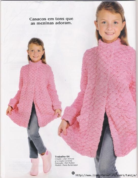 Схема вязания пальто для детей